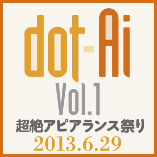 dot-ai, Vol.1